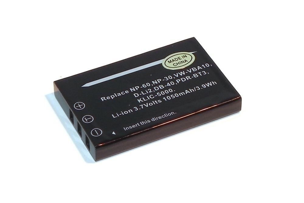 High Quality Battery for PENTAX Optio 330RS Premium Cell