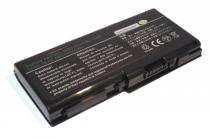 PA3729U-1BRS-BB -BB Battery for Toshiba Satell